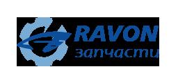 Запчасти Равон купить в Украине
